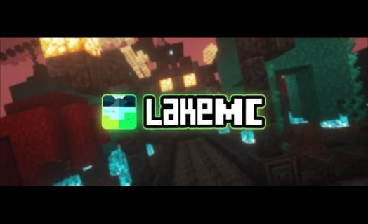 LakeMC Trailer